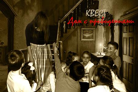 Квест дом с привидениями на детский день рождения в Екатеринбурге в студии Артмезонин